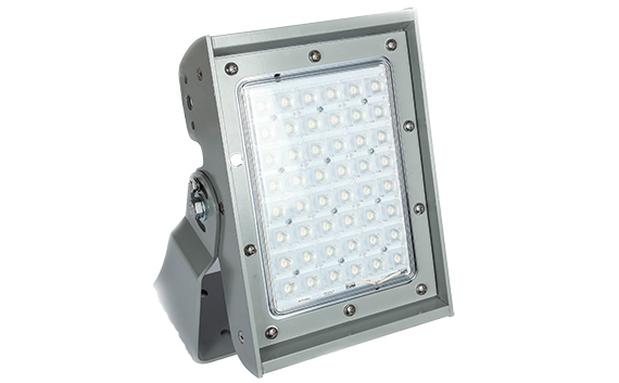 product image of single flood light